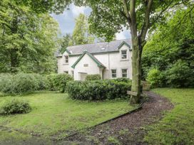 Gardener's Cottage - Scottish Lowlands - 4276 - thumbnail photo 1