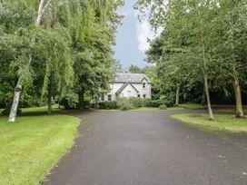 Groom's Cottage - Scottish Lowlands - 4278 - thumbnail photo 1