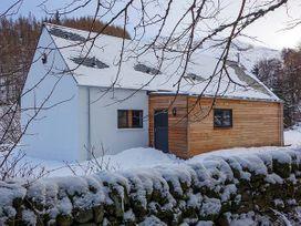 Keeper's Cottage - Scottish Lowlands - 922218 - thumbnail photo 18