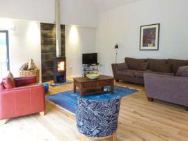 Keeper's Cottage - Scottish Lowlands - 922218 - thumbnail photo 3