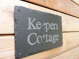 Keeper's Cottage - Scottish Lowlands - 922218 - thumbnail photo 15
