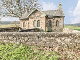 Kennels - Scottish Highlands - 928511 - thumbnail photo 1