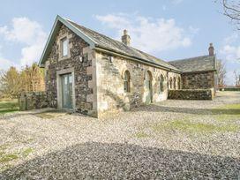 Kennels - Scottish Highlands - 928511 - thumbnail photo 13