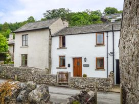 Cinderbarrow Cottage - Lake District - 931159 - thumbnail photo 1
