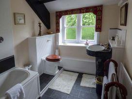 Horsley Hall - Yorkshire Dales - 936994 - thumbnail photo 20