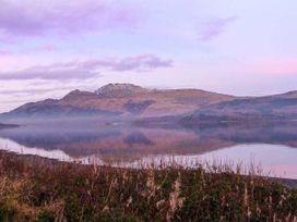 The Hall West - Scottish Highlands - 939378 - thumbnail photo 13