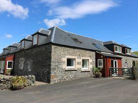 The Byres - Scottish Lowlands - 948602 - thumbnail photo 31