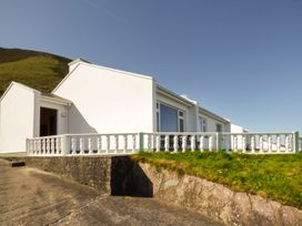 Rossbeigh Beach Cottage No 8 - County Kerry - 958673 - thumbnail photo 1