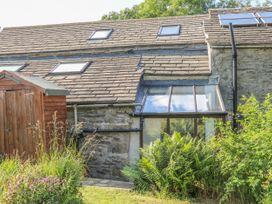 Butts Hill House - Yorkshire Dales - 958757 - thumbnail photo 1