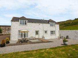Bracken Holiday Cottage - Scottish Lowlands - 961353 - thumbnail photo 1