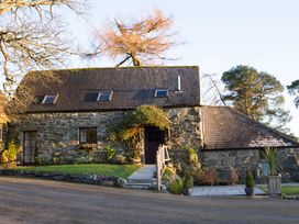 Cyffdy Cottage - Tegid - North Wales - 971762 - thumbnail photo 2