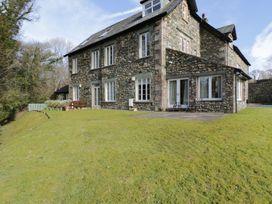 Garden Cottage - Lake District - 972272 - thumbnail photo 1