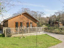 Holmedell - Lake District - 972633 - thumbnail photo 2