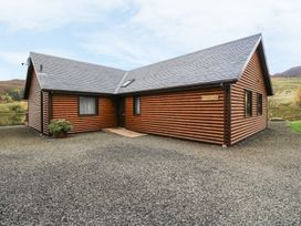 Burnside Lodge - Scottish Lowlands - 991340 - thumbnail photo 3