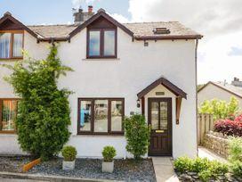 Grimbles Cottage - Lake District - 996179 - thumbnail photo 2