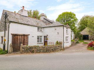 Primrose Cottage - 1007590 - photo 2