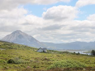 Errigal View House - 1049645 - photo 19