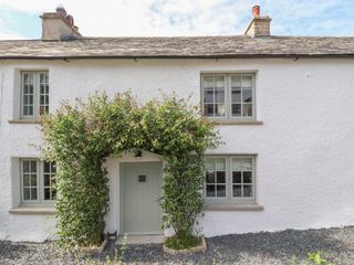 Ghyll Cottage - 1050582 - photo 2