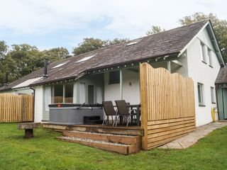Rowan - Woodland Cottages photo 1