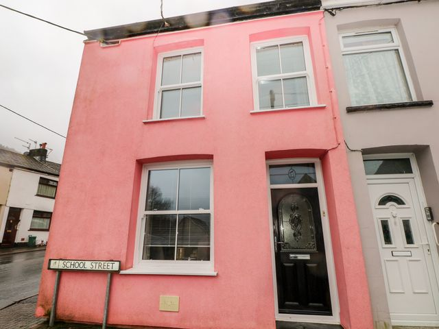 The Pink House - 1038431 - photo 1