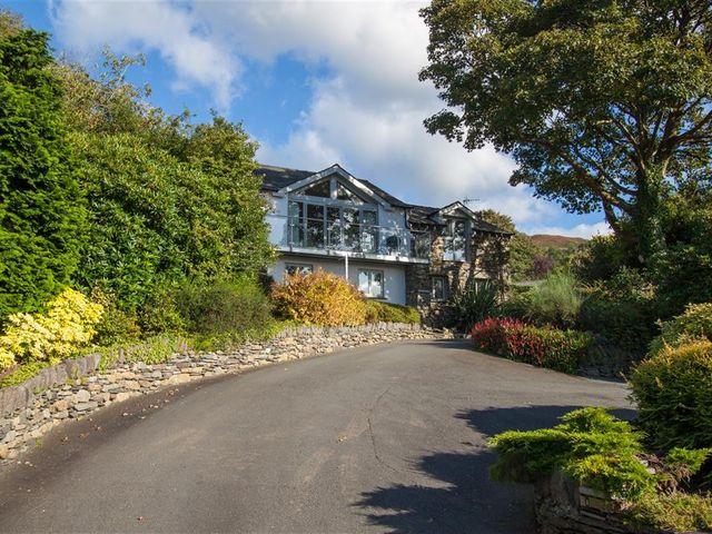 Garden House - 1042641 - photo 1