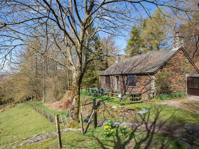 Latrigg Cottage - 1042687 - photo 1