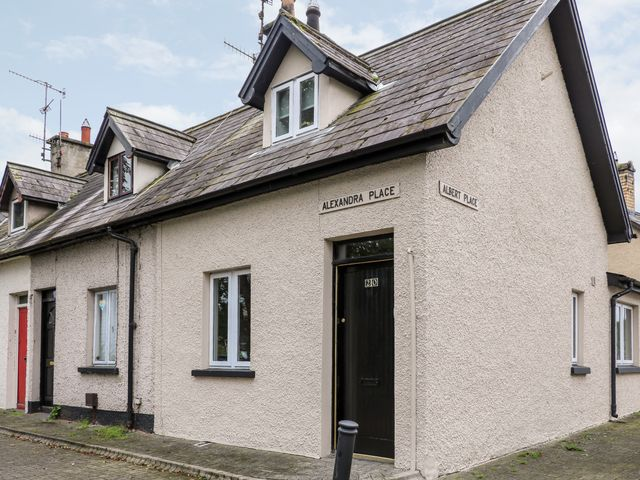 Sion Cottage - 1053252 - photo 1