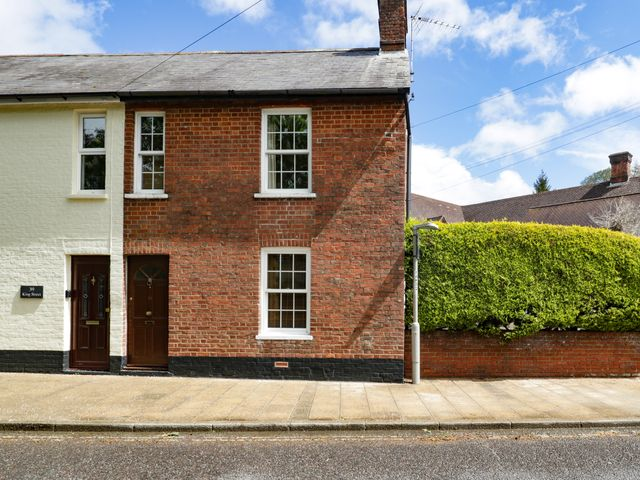 Minster Cottage - 1068492 - photo 1