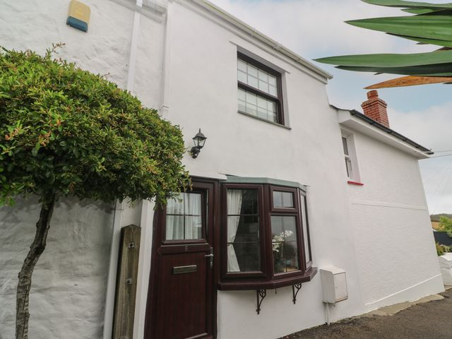 Primrose Cottage - 1075682 - photo 1