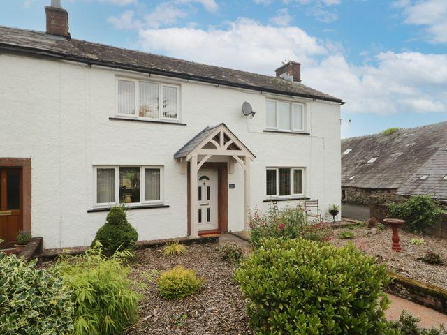 3 Springfort Cottages - 1080448 - photo 1
