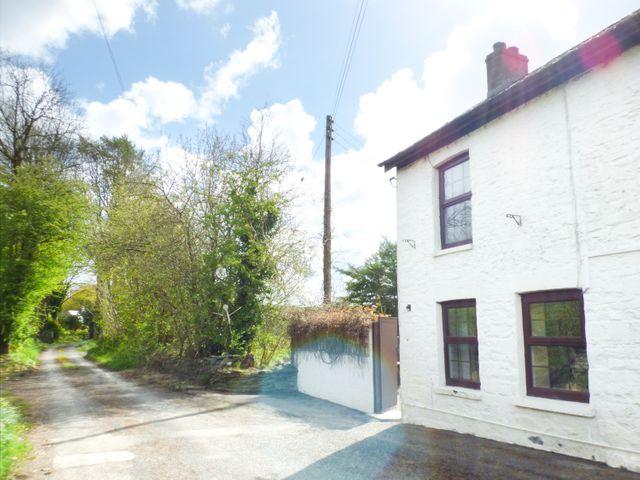 Old Railway Inn Cottage - 944008 - photo 1