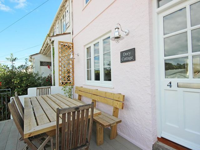 Dory Cottage - 995060 - photo 1